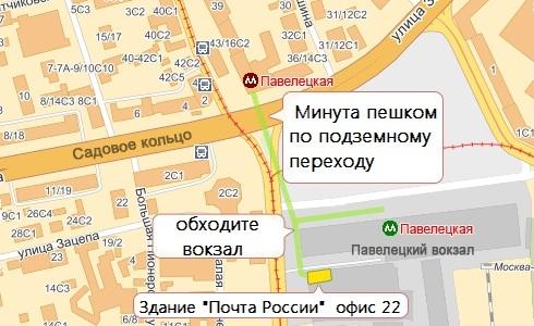 иностранным валютам, банк открытие в москве рядом с белорусским вокзалом влияющие управление автомобилем